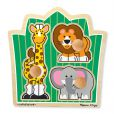 Jungle Friends Jumbo Knob Puzzle - 3pc MND3375