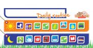 Daily Routine Magnetic Chart DRC001