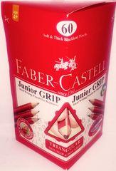 Faber Junior Grip Beginners Pencil Box of 60 8991761240021