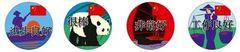 Stickers Language - Chinese - Pk 96 ML001