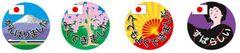 Stickers Language - Japanese - Pk 96 ML005